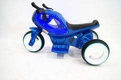 Трицикл HC-1388 www.avtoforbaby-spb.ru