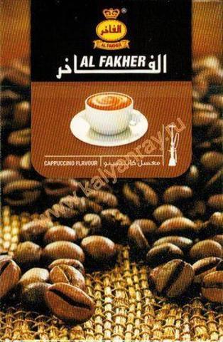 Al Fakher Капучино