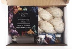 Etrofil Hand Dyed Kit (100% органическая шерсть, 2*100гр/400м)