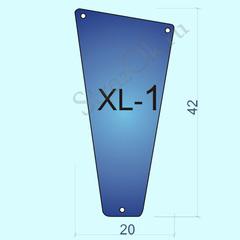 Зеркала пришивные на одежду купить оптом Sapphire XL-1 дешево