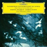 Martha Argerich, Royal Philharmonic Orchestra, Charles Dutoit / Tchaikovsky: Piano Concerto No. 1 In B-Flat Minor (LP)