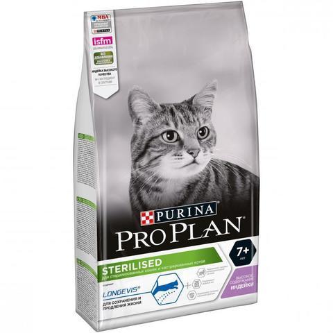 Pro Plan Sterilized 7+ с индейкой и рисом