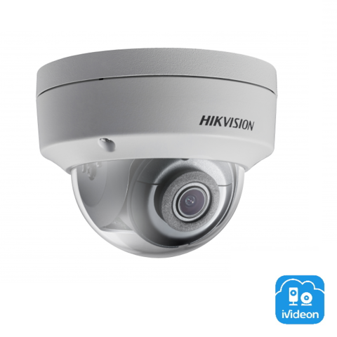 Hikvision DS-2CD2123IV-IS (2.8 мм)