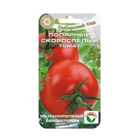 Полярный скороспелый 20шт томат (Сиб Сад)