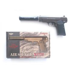Пистолет с глушителем K17DS