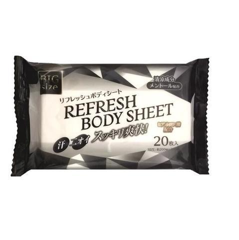 Влажные салфетки-полотенца для тела с гиалуроновой кислотой и ароматом ментола 200*300 мм Life-do 20