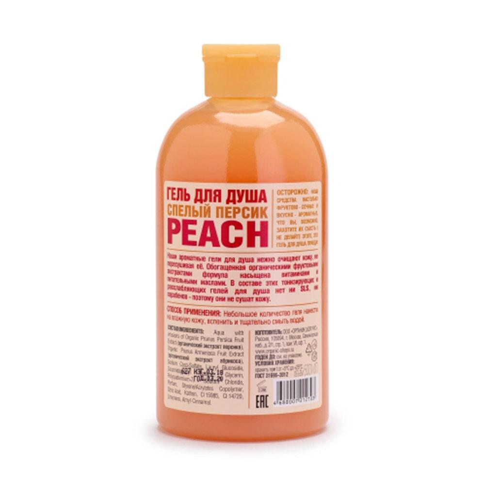 """Гель для душа """"Спелый персик"""""""