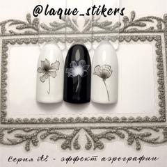 Слайдер дизайн #АЕ-05 белый