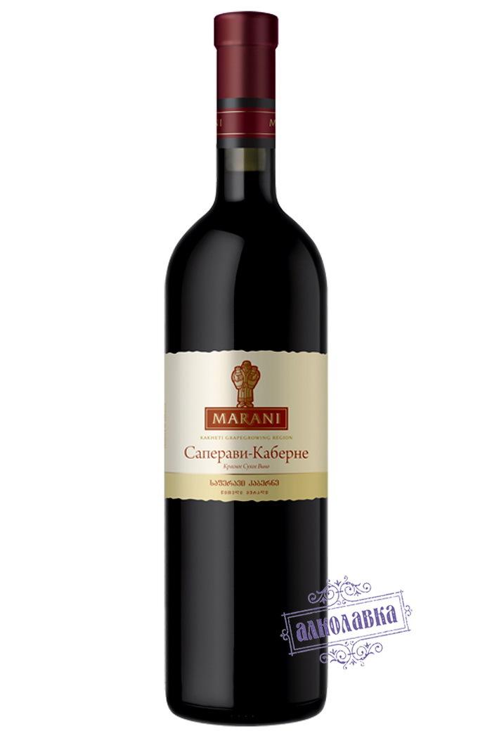 Вино Саперави Каберне Марани красное сухое 0,75л 13%