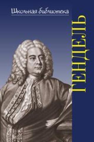 Зильберквит М. А.