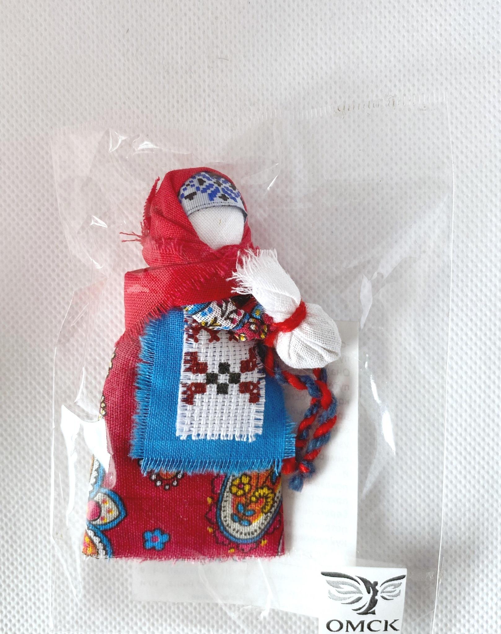 Символ удачи в дороге оберег Подорожница кукла
