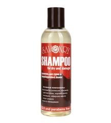 Шампунь для сухих и поврежденных волос, 200ml ТМ Savonry