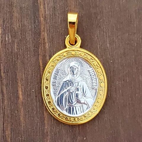 Нательная именная икона святая Яна (Жанна, Иоанна) с позолотой кулон медальон с молитвой