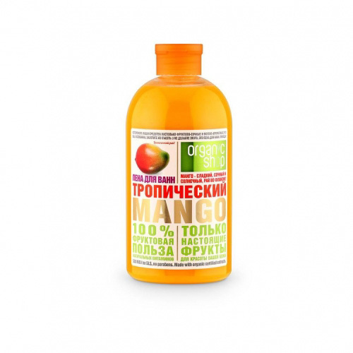 """Пена для ванны """"Тропический манго"""""""