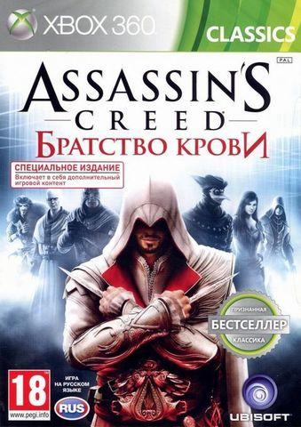Assassin's Creed: Братство крови - Special Edition (Xbox 360, Classics, английская версия)