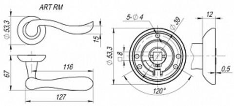 ART RM SG/GP-4 Схема