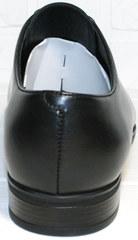 Модные классические мужские туфли Ikos 006-1 Black
