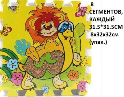 Коврик-пазл FS-LC-01 Львенок и черепаха (СБ)