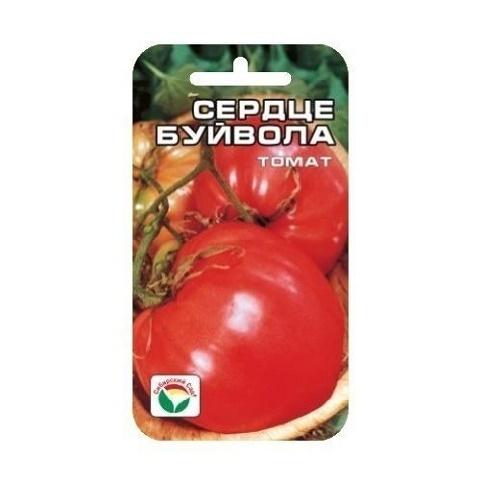Сердце Буйвола 20шт томат (Сиб сад)