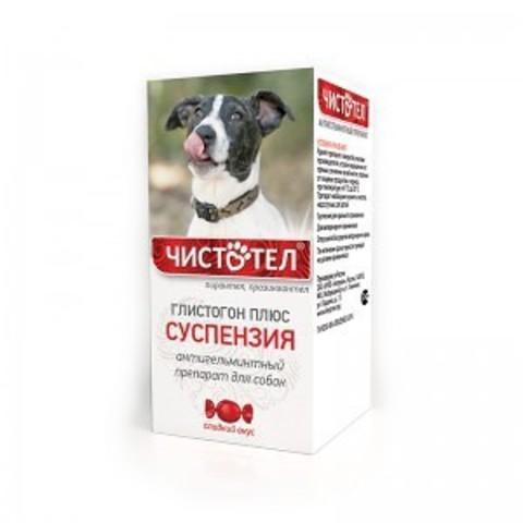 Чистотел Глистогон суспензия для собак 7 мл