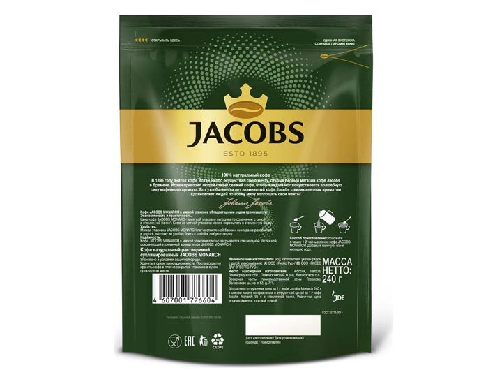 Jacobs Monarch, 240 г пакет