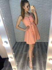 розовый сарафан купить