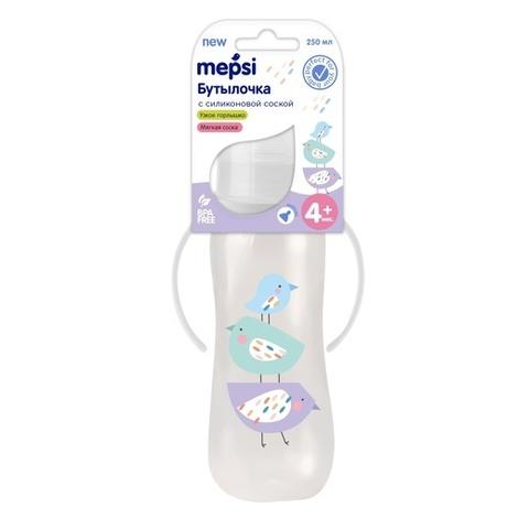 Бутылочка для кормления с ручками Mepsi  4+ 250 мл новая коллекция