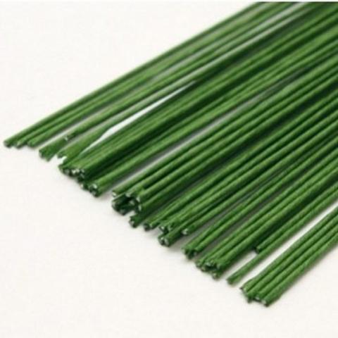 Флористическая проволока Зелёная  (набор 20 шт) 0,7 мм