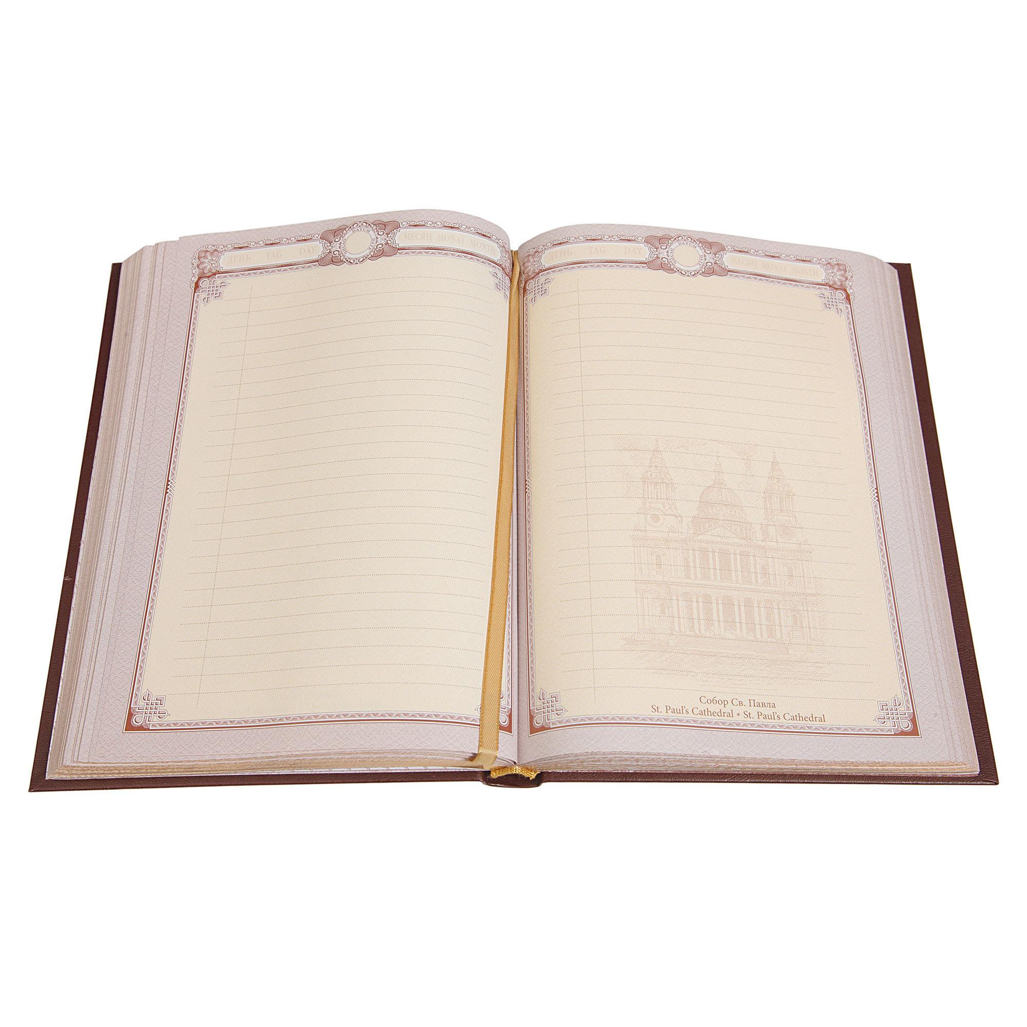 Ежедневник А5 «Империя 1». Цвет коричневый