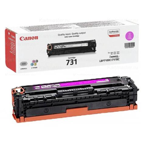 Картридж Canon Cartridge 731M / 6270B002