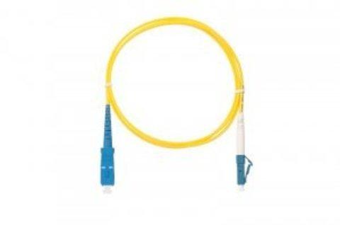 Патч-корд NIKOMAX NMF-PC1S2C2-SCU-LCU-001