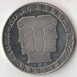 1986 SR1836 Норвегия 5 крон 300 лет монетному двору