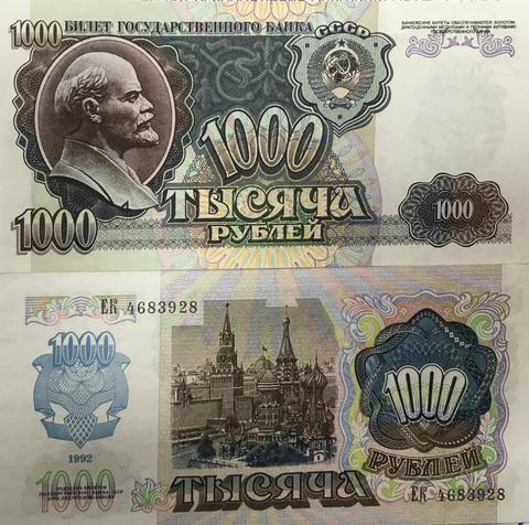 Банкнота 1000 рублей 1992 год UNC