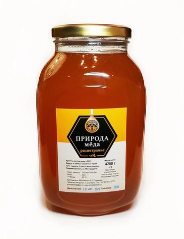 Мед Разнотравье,  3 литра