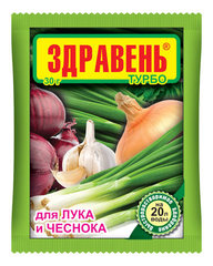 Здравень турбо для лука и чеснока, 30 гр.