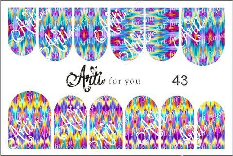 Слайдер наклейки Arti for you №43 купить за 100руб