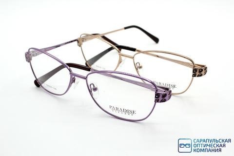 Оправа для очков PARADISE ELEGANT P76502  металл
