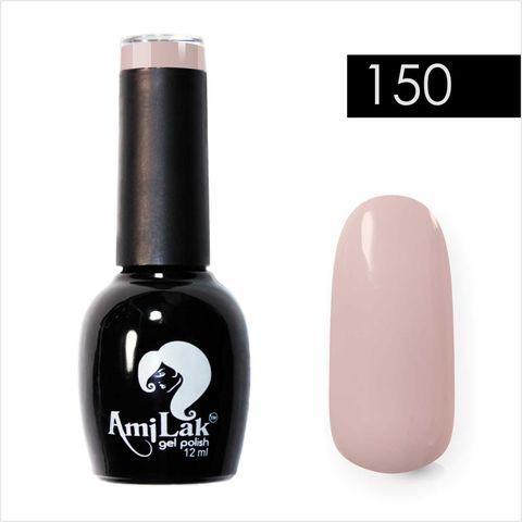 AmiLak Color Gel Polish №150