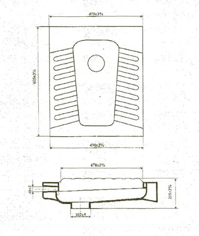 Чаша ''Генуя'' 60х48 (Днепрокерамика) Б/р, в коробке