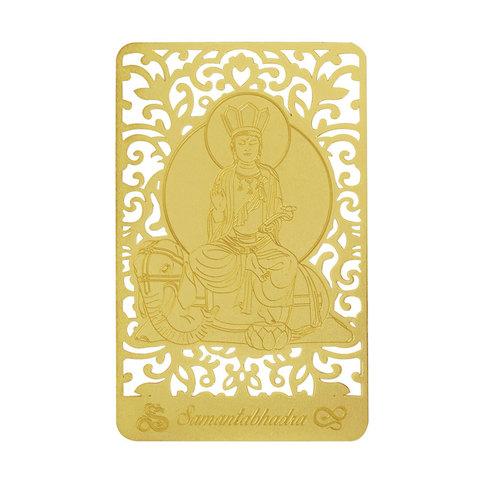 Золотая карточка Самантабхадра
