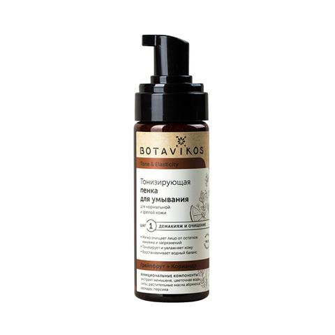 Тонизирующая пенка для умывания Botavikos для нормальной и зрелой кожи