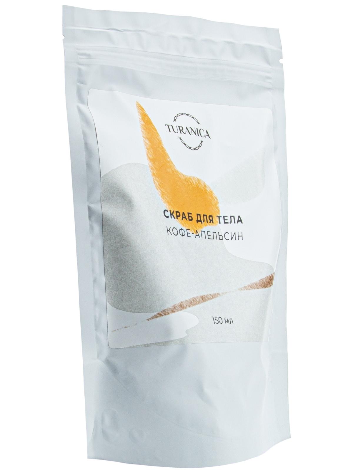 Скраб для тела Turanica Кофе-Апельсин