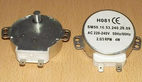 Мотор вращения тарелки СВЧ 4W; 2.5/3 RPM H081
