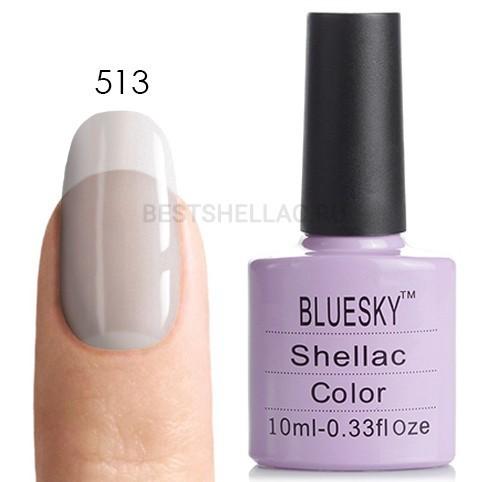Bluesky Shellac 40501/80501 Гель-лак Bluesky № 40513/80513 Beau, 10 мл 513.jpg