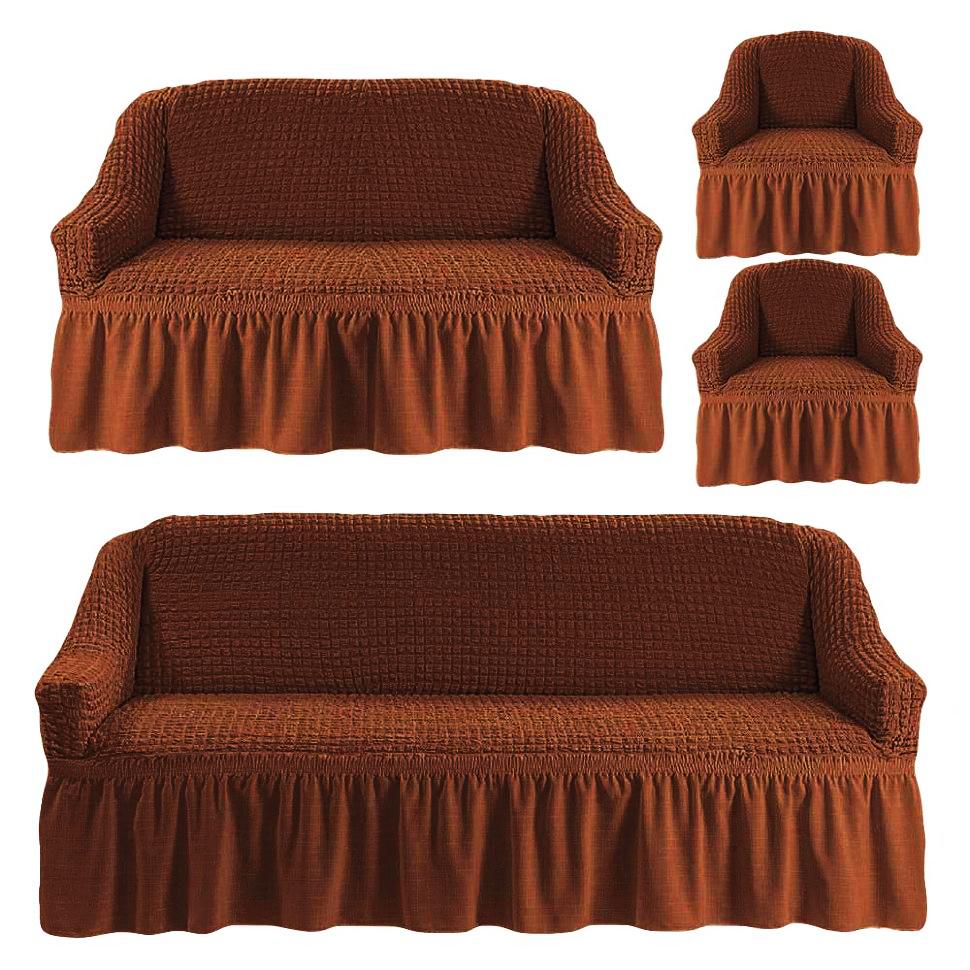 Чехлы на трехместный диван и двухместный диван + два кресла,коричневый