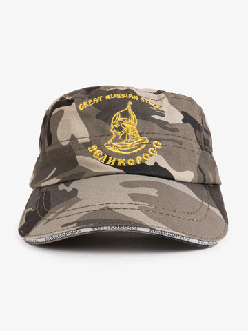 "Camouflage cap The Don ""Concrete jungle"""