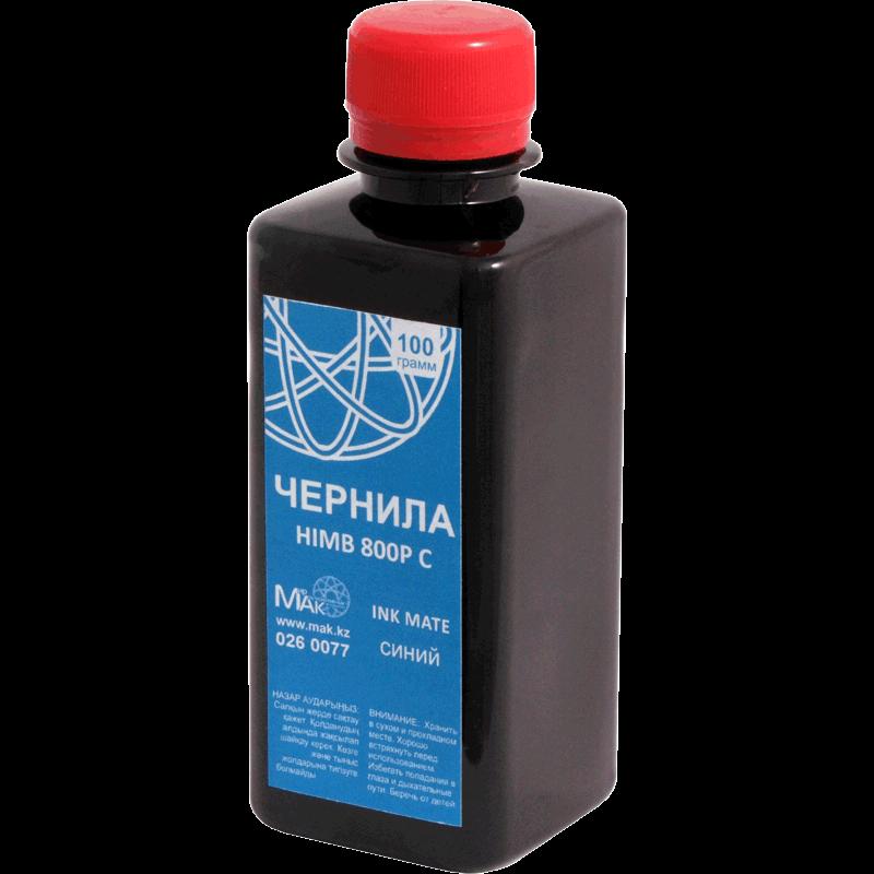 Чернила Водорастворимые INK MATE© HIMB-800PC 100г, голубой (cyan).