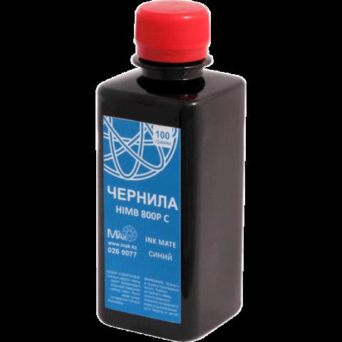 Чернила Водорастворимые INK MATE© HIMB-800PC 100г, голубой (cyan). - купить в компании MAKtorg