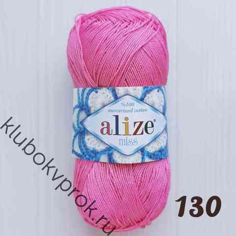 ALIZE MISS 130, Яркий розовый