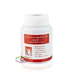 Капсулы - Яманират № 14 для укрепления мышц влагалища, улучшения  состояния кожи.